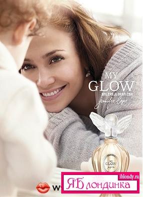 My Glow - чувственный аромат от Jennifer Lopez