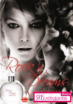 Rock'n Dreams от Valentino