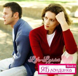 Раскрыта формула распадающихся браков