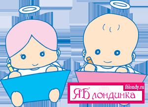 Календарь беременности. 3-ий триместр