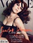 Скарлетт Йоханссон для Vogue Paris апрель 2009