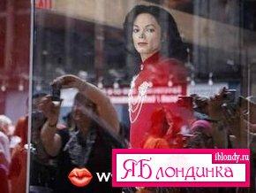 Восковую фигуру Майкла Джексона привезут в Вашингтон