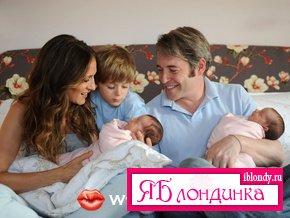 Новорожденные двойняшки Сары Джессики Паркер