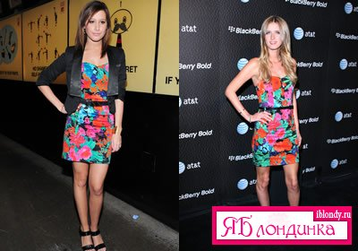 Ashley Tisdale против Nicky Hilton