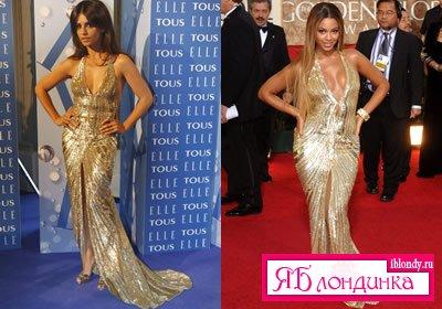 Monica Cruz против Beyonce