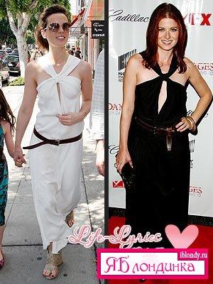 Kate Beckinsale против Debra Messing