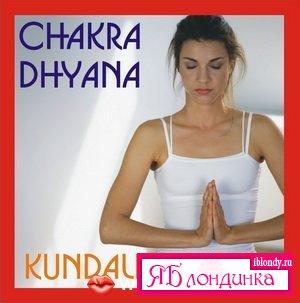 Музыка для йоги и пилатеса