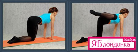 Комплекс для укрепления ягодичных мышц