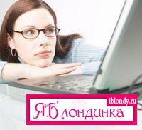 Деловая женщина и компьютер