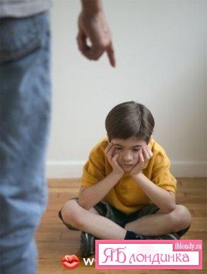 Учимся наказывать ребенка не унижая